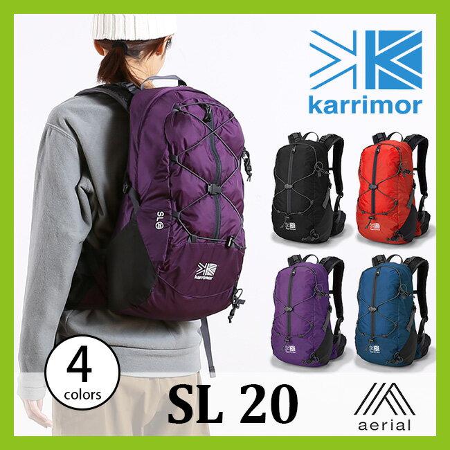 karrimor カリマー SL 20 メンズ レディース 【送料無料】 ザック リュック リュックサック バックパック 20L 登山 トレッキング ハイキング エアリアル 軽量 男女兼用