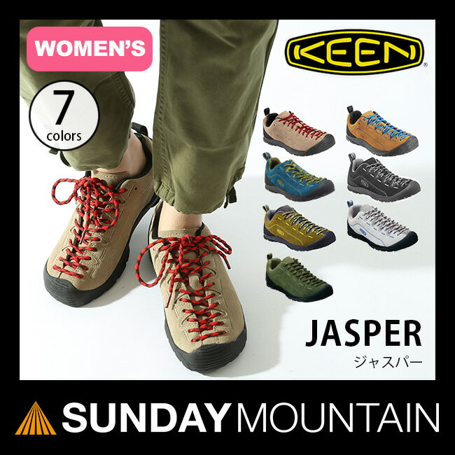 KEEN キーン ジャスパー 【ウィメンズ】 【送料無料】 JASPER シューズ 靴 スニーカー 女性用 レディース 登山 ハイキング 新色