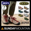 <残りわずか!>【30%OFF】KEEN キーン ジャスパー メンズ 【送料無料】 JASPER シューズ 靴 スニーカー クライミング ハイキング ローカット...