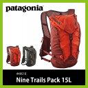 patagonia パタゴニア ナイントレイルズパック 15L