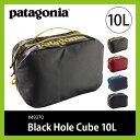 patagonia パタゴニア ブラックホール キューブ 10L【Lサイズ】