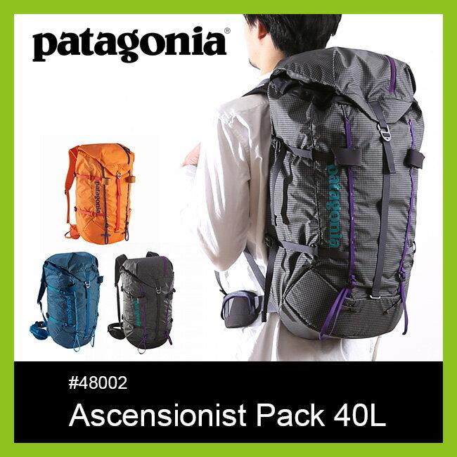 patagonia パタゴニア アセンジョニスト 40L 【送料無料】 バッグ リュック バックパック クライミングパック クライミング