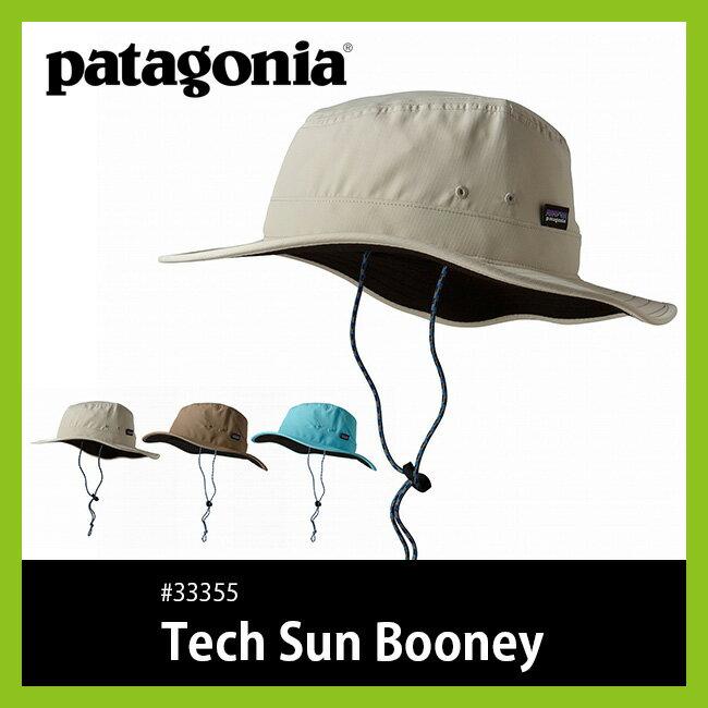 【15%OFF】patagonia パタゴニア テックサンブーニー