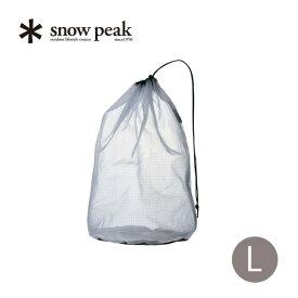 【キャッシュレス 5%還元対象】スノーピーク スーパーメッシュスタッフサックL snow peak Super Mesh Stuff Bag L バッグ ポーチ アウトドア キャンプ UG-506 <2018 春夏>