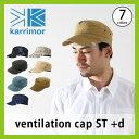 <残りわずか!>【20%OFF】カリマー karrimor ベンチレーションキャップ【ST】+d メンズ レディース 【送料無料】 UPF50+ キャップ 帽子...