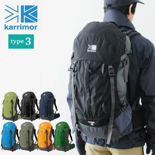 カリマー リッジ 30 タイプ3 karrimor ridge 30 type3 【送料無料】 バックパック リュック リュックサック ザック 30L <2017FW>
