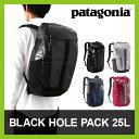 パタゴニア ブラックホール リュック デイパック