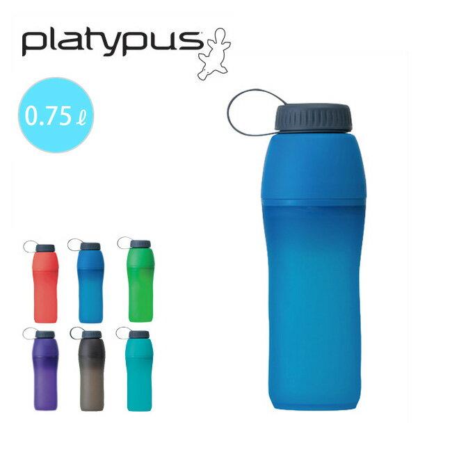 platypus プラティパス メタボトル 0.75L ボトル ソフトボトル キャンプ 登山 携帯ボトル