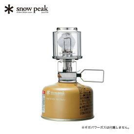 スノーピーク ギガパワー ランタン 天 オート snow peak GigaPower Lantern Ten Auto ガスランタン アウトドア キャンプ オートイグナイタ GL-100AR <2019 春夏>