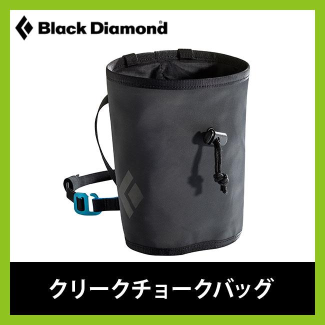 ブラックダイヤモンド Black Diamond クリークチョークバッグ チョークバッグ ウェストバッグ ロック クライミング ボルダリング チョーク入れ 頑丈 BD14236