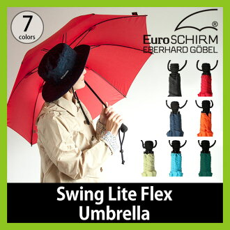 Euro SCHIRM ユーロシルムスウィングライトフレックスアンブレラ |Mountain climbing | Trekking | Lightweight | Typhoon | レイングッツ | Umbrella ||| Rain outfit | レイングッツ | Shade | Umbrella | Men's | Lady's | Slightly bigger |