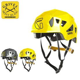 【キャッシュレス 5%還元対象】グリベル ステルス GRIVEL ヘルメット ヘルメット フリーサイズ 山登り <2019 春夏>