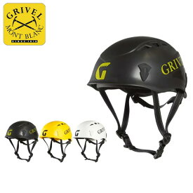 グリベル サラマンダー2.0 GRIVEL フリーサイズ クライミング ヘルメット <2019 春夏>