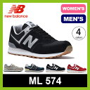 【30%OFF】<2017年春夏新作!> NEW BALANCE ニューバランス ML574 靴 スニーカー メンズ ウィメンズ レディース 男性 女性 ウォーキングシューズ ランニング