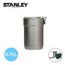 スタンレー キャンプクックセット 0.71L STANLEY クッカー クックセット カップ 01290-012 <2019 春夏>