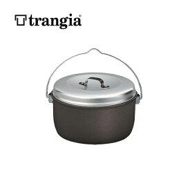 トランギア 4.5L ビリーコッヘル ブラックバージョン trangia 鍋 調理器具 ビリーカン アルミ製 TR-502254 <2018 春夏>
