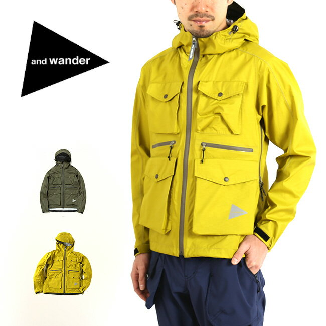 and wander アンドワンダー 3L リップストップジャケット 3L rip stop jacket AW71-FT003 ジャケット アウター メンズ レディース ユニセックス【CP07】