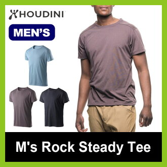 Houdini men's rock steady T HOUDINI