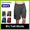 <2017年春夏新作!> HOUDINI フーディニ メンズ トレイルショーツ 【送料無料】 Mens Trail Shorts ボトムス パンツ ショートパン...