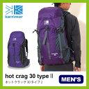 <残りわずか!>【45%OFF】karrimor カリマー ホットクラッグ30 タイプ2 【送料無料】 hot crag 30 type バッグ リュック ザッ...