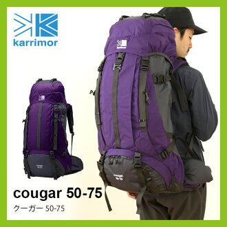 카리마크가50-75배낭( karrimor cougar 50-75) 50-75리터 등산용 륙색 팩 팩 배낭 등산 낙천 아웃도어 굿즈