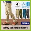 karrimor カリマーコンフィコンバーチブルパンツクライミングパンツストレッチパンツ | Mountain climbing | OUTDOOR | Water-repellent | UV protection | Shorts | Short pants | Long underwear | pants| 10| 14040