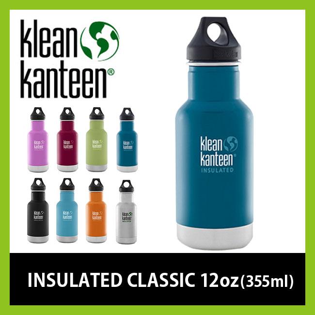 【20%OFF】クリーンカンティーン インスレート クラシックボトル 12oz Klean Kanteen 水筒 すいとう 保温 保冷 マイボトル ワイド キャップ 広口ボトル エイアンドエフ A&F カンティーンボトル おしゃれ 直飲み ステンレス