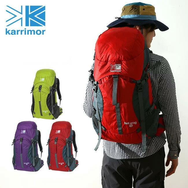 【30%OFF】カリマー karrimor ホットクラッグ 25 hot crag 25 【送料無料】 バッグ リュック ザック バックパック メンズ レディース 登山 ハイキング トレッキング 旅行 トラベル