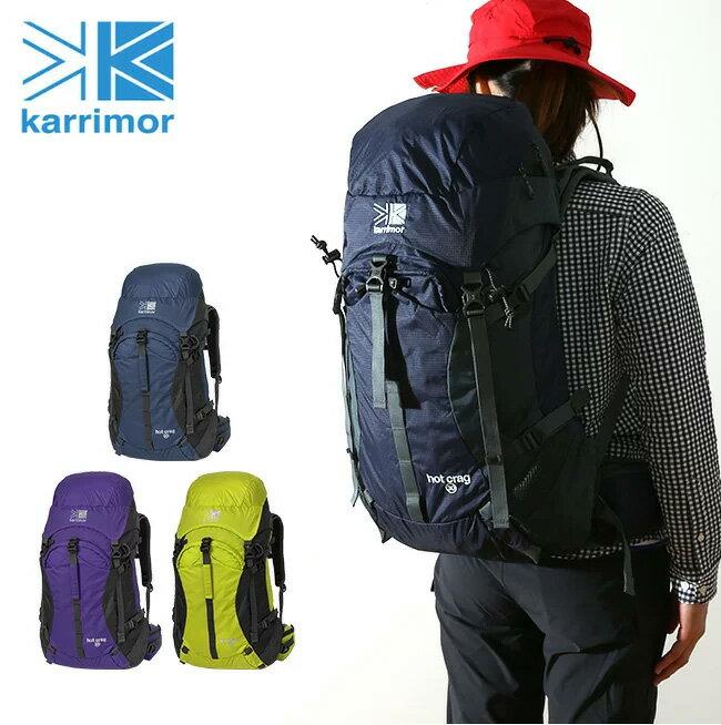 【30%OFF】カリマー karrimor ホットクラッグ 30 タイプ1 hot crag 30 type1 【送料無料】 バッグ リュック ザック バックパック レディース 女性用 登山 ハイキング トレッキング 旅行 トラベル