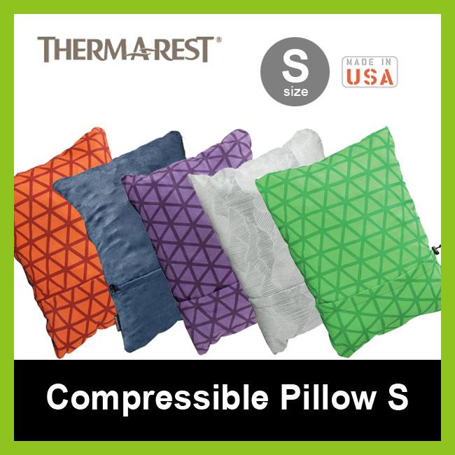 サーマレスト コンプレッシブルピロー S 【正規品】THERM-A-REST 枕 圧縮収納 キャンプ Compressible Pillow S
