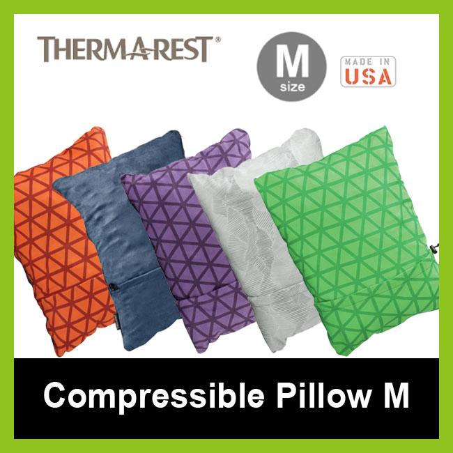 サーマレスト コンプレッシブルピロー M 【正規品】THERM-A-REST 枕 圧縮収納 キャンプ Compressible Pillow M