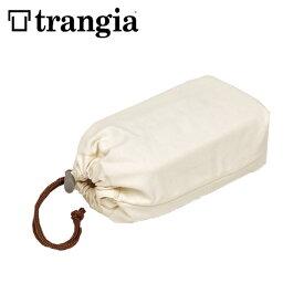 トランギア ラージメスティン用ケース trangia ケース 収納袋 メスティン TR-CS209 <2019 春夏>