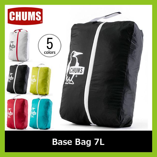【20%OFF】CHUMS チャムス ベースバッグ7L メンズ レディース 男女兼用 サブバッグ 小分け 旅行 フェス 持ち運び 巾着 便利<2017FW>