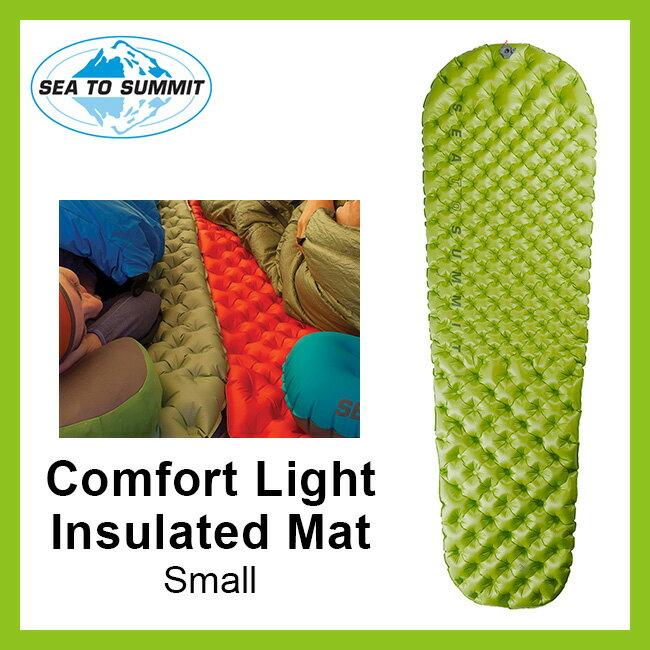 シートゥサミット コンフォートライト インサレーティッドマット スモール SEA TO SUMMIT Comfort Light Insulated Mat Small マット <2017FW> sp17fw