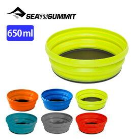シートゥサミット SEA TO SUMMIT X-ボウル 皿 食器 キャンプ アウトドア ボウル <2019 春夏>