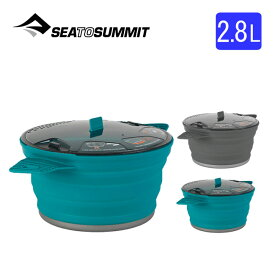 シートゥサミット X-ポット 2.8L SEA TO SUMMIT ST84012 鍋 クッカー アウトドア キャンプ ポット シリコン <2020 春夏>