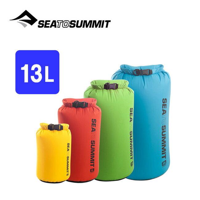 SEA TO SUMMIT シートゥサミット ライトウェイト70D ドライサック 13L ドライサック スタッフサック 収納袋 パッキング 軽量 ロールトップ 耐久性 旅行 トラベル