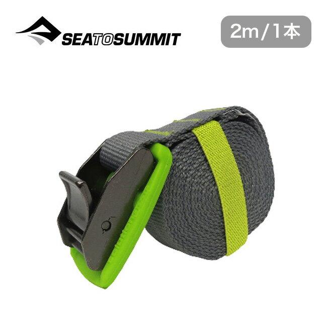 シートゥサミット ボンバー タイダウン 2m/1本 SEA TO SUMMIT ロープ <2017FW>