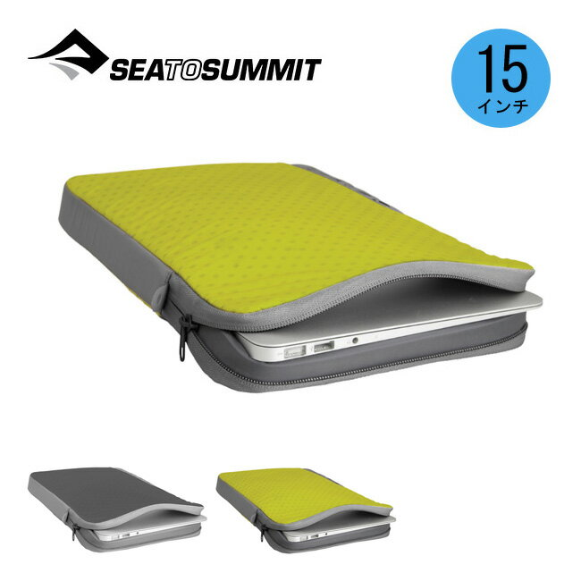 シートゥサミット ラップトップスリーブ 15インチ SEA TO SUMMIT LaptopSleeve 15inch ポーチ トラベル小物 17FW