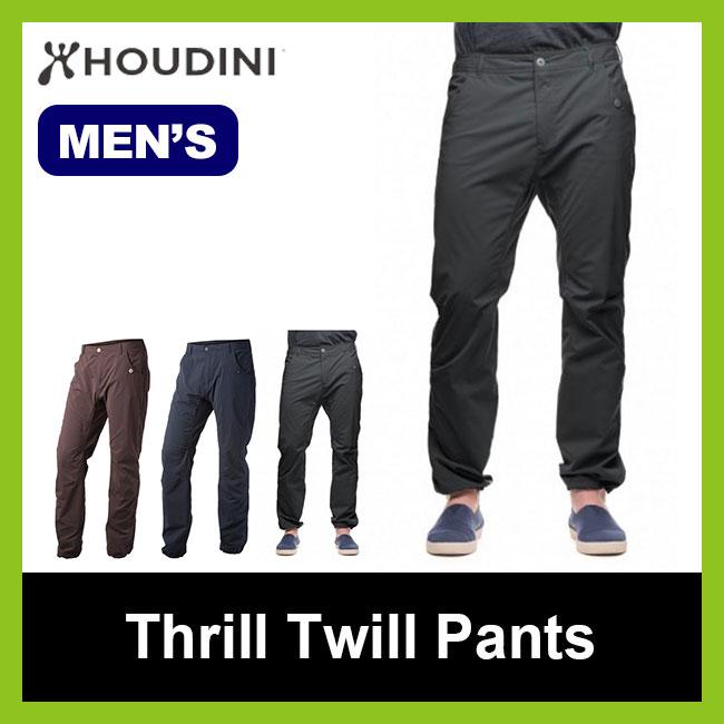【25%OFF】HOUDINI フーディニ メンズ スリルツイルパンツ 【送料無料】 Thrill Twill Pants ボトムス パンツ ロングパンツ クライミングパンツ ボルダリング 登山 ハイキング トレッキング
