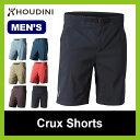 <2017年春夏新作!> HOUDINI フーディニ メンズ クラックスショーツ 【送料無料】 クラックス ショーツ Mens Crux Shorts ボトムス...