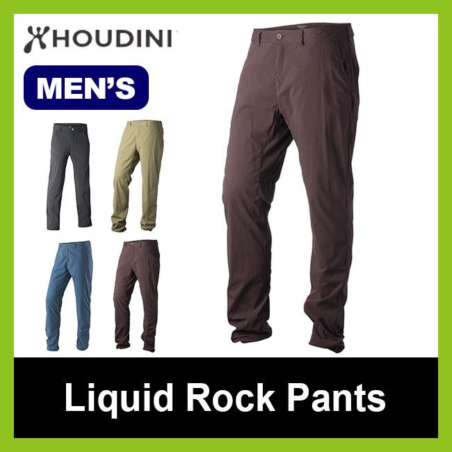 HOUDINI フーディニ メンズ リキッドロックパンツ 【送料無料】 リキッド ロック パンツ Mens Liquid Rock Pants ボトムス パンツ ロングパンツ クライミングパンツ ボルダリング メンズ