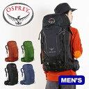 <2017FW> オスプレー Osprey ケストレル 38 メンズ【送料無料】 リュックサック バックパック ザック 46L 登山 ハイキング 旅行 アウトド...