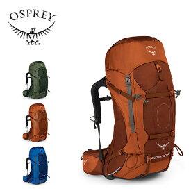 オスプレー イーサーAG 60 OSPREY AETHER AG 60 バックパック リュックサック ザック OS50062 <2019 春夏>
