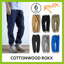 <残りわずか!>【60%OFF】 ROKX ロックス コットンウッドロックス COTTONWOOD ROKX RXMF6201 ボトムス パンツ ロン…