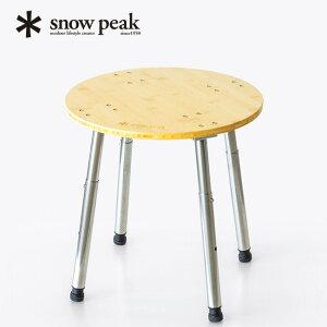 スノーピーク IGTサイドテーブル snow peak アウトドア キャンプ バーベキュー サイドテーブル 丸テーブル 作業台 テーブル 木製 天板 テーブルトップ アイアングリルテーブル