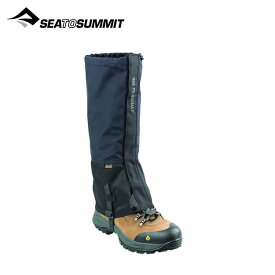 シートゥサミット アルパイン SEA TO SUMMIT メンズ レディース ゲイター ブーツ <2018 秋冬>