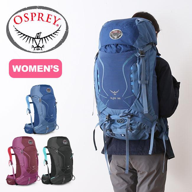 オスプレー カイト 36 Osprey kyte レディース リュックサック バックパック 女性用 <2018 春夏>
