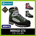 SCARPA スカルパ ミラージュ GTX メンズ 【送料無料】 靴 ブーツ マウンテンブーツ 縦走登山 残雪 ロングトレイル ト…
