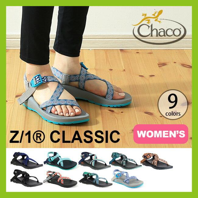 【25%OFF】Chaco チャコ Z/1 クラシック 【ウィメンズ】 サンダル スポーツサンダル 女性 Z1 Zシリーズ アウトドア キャンプ レジャー グリップ 快適